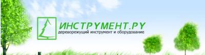 """ООО""""Инструмент.Ру"""""""""""